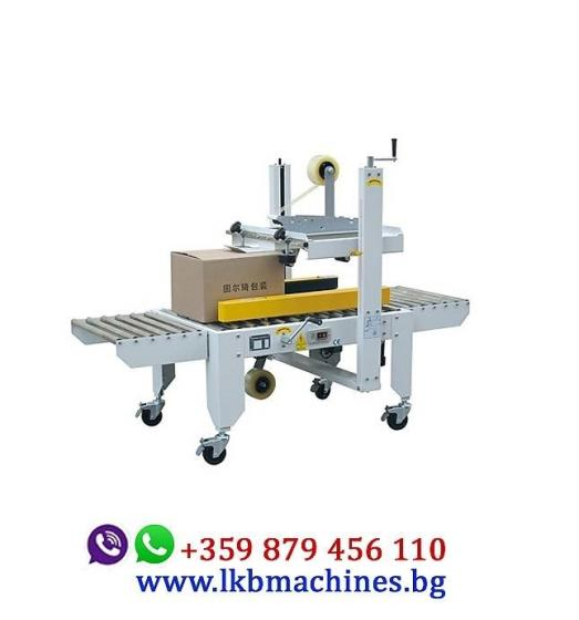 Sell Carton sealing machine that glues cartons with tape above and below