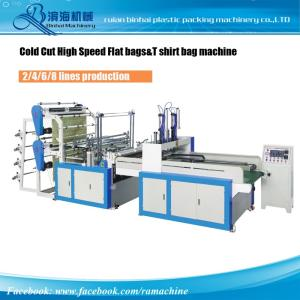 Wholesale t shirt: T Shirt Bag Making Machine