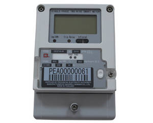Wholesale electricity meter: Single-phase Charge Control Smart Electricity Meter