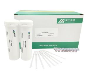Wholesale oil absorbent pads: Sulfonamides Strip Test Kit for Milk