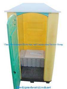 Wholesale shower seat: Plastic Portable Toilet