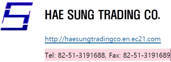 Hae Sung Trading Co