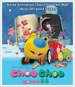Wholesale korea: Korea Animation Choo Choo Train Point Sticker