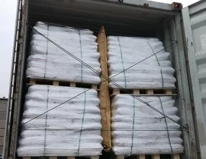 Wholesale china sulfamic acid: China Manufacturer Industrial Grade 99.5% and 99.8% Sulfamic Acid