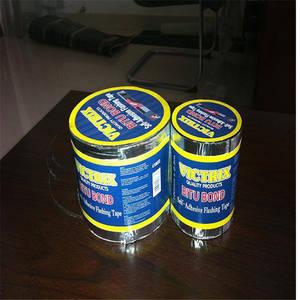 Wholesale anti-corrosion tape: Anti-corrosion Pipe Tape
