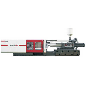 Wholesale molding machine: 1850 ton high quality injection molding machine