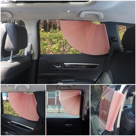 Sell car sunshade
