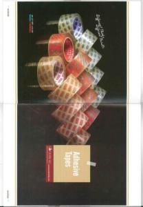 Wholesale bopp tape: Super Clear Bopp Tape in Different Sizes