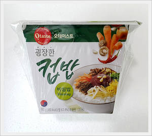 Wholesale Fast Food: Instant Rice Cup