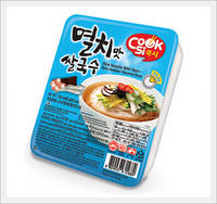 Cooksi Rice Noodle with Non-spicy Seafood Flavored Soup