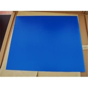 Wholesale baking room: Thermal CTP Plate 0.3mm