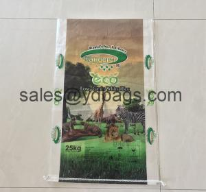 Wholesale rice bag: Empty Rice Sacks for Sale UV Treated Bags PP Bag 25 Kg New