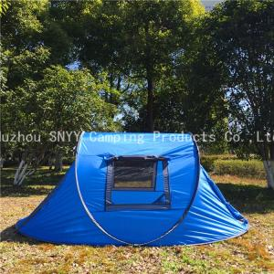 2 Person Family Camping Pop Up Tent