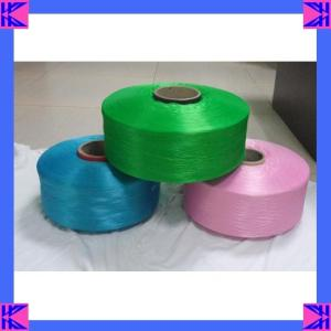 Wholesale twisted polypropylen: PP Yarn