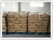 Wholesale cas 56 75 7: Glycine