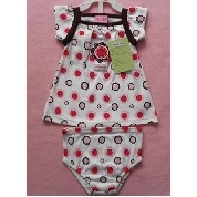 Sell baby sets