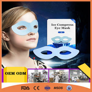 Wholesale hydrogel eye patches: Relax Hydrogel Eye Patch