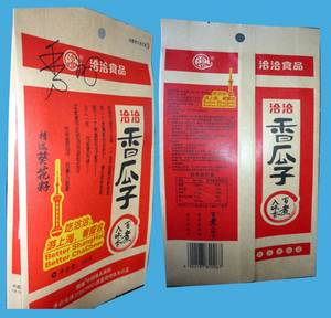 Wholesale Food Packaging: Paper + Aluminum Laminate Packaging Film