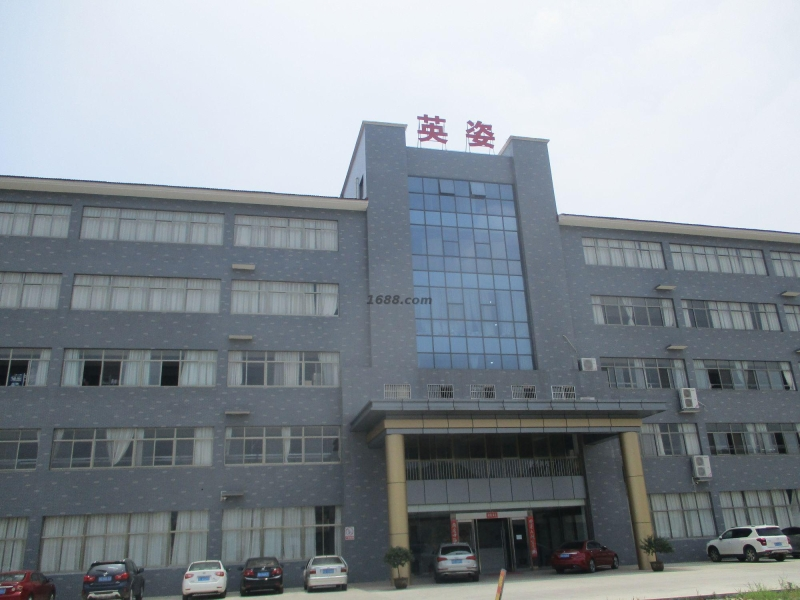 Danyang Binqin Clothing Co., Ltd., Zhenjiang City, Jiangsu Province