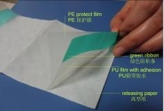 Sell Surgical Film
