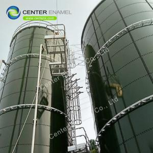 Wholesale organic waste: Bolted Steel Anaerobic Digestion Tank As Organic Waste Digester