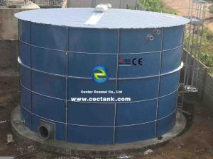 Wholesale glass-fused-to-steel tanks: Glass-Fused-To-Steel Tanks