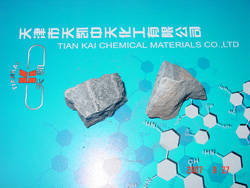 Wholesale calcium carbide: Calcium Carbide