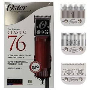 Wholesale clipper: Oster Classic 76 Hair Clipper 3-Blades