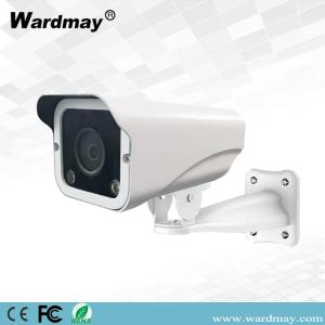 Wholesale auto security camera: Wdm CCTV H. 265 2.0MP Starlight Network Day and Night Security IP Camera