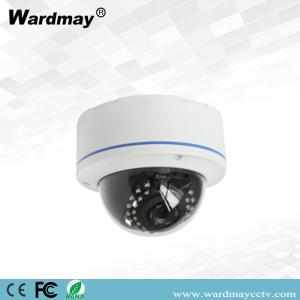 Wholesale automatic picture frame: H. 265 2.0MP Smart Face Detection Recognition IR Dome Super WDR IP Camera