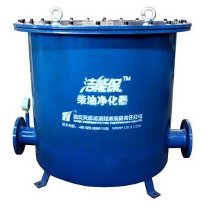 Wholesale Auto Filter: Diesel Fuel Purification Equipment