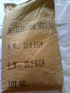 Sell Rubber Accelerator MBT
