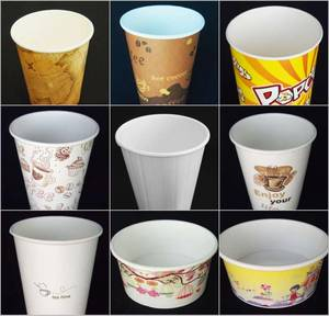 Wholesale beverage paper cups: Disaposable Custom Beverage Drinking Paper Cups
