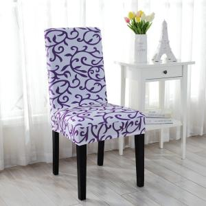 Wholesale dining chair covers: Stretch Removable Dining Room Office Stool Chair
