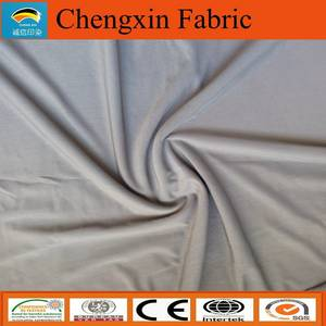 Wholesale Knitted Fabric: Under Wear Fabrics