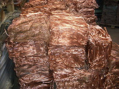 Sell Pure Millberry Copper, Copper Scrap 99.9% Used compressor copper scrap for