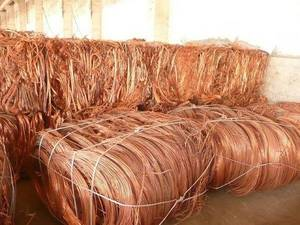 Wholesale c1100: C1100 Copper Tape Copper Wire Scrap