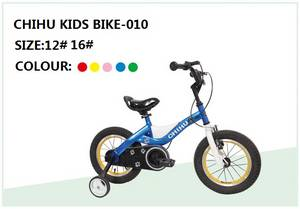 Wholesale kids bike: Kids'bike,Children Bicycles for Boys and Girs