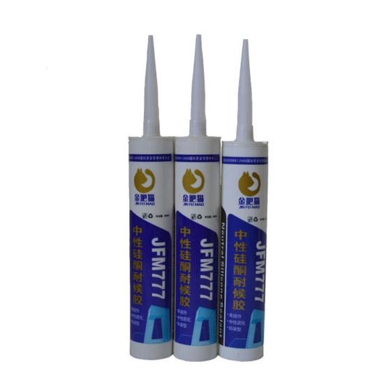 Sell quick drying weatherproof neutral silicone sealant for projects M-008