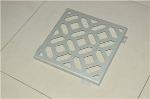 Wholesale solid aluminum panel: Shining Silver Unique Pattern Perforated Factory Price ASP/Aluminum Solid Panel
