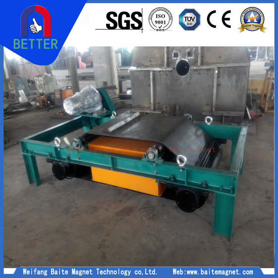 Self-cleaning Permanent Magnetic Separator for Sale