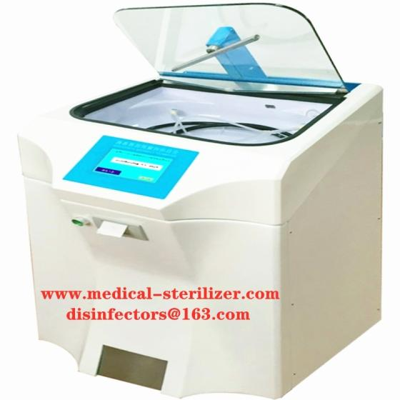 Sell Supply Center automated endoscope washer disinfector machines