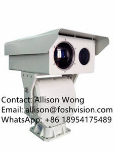Wholesale infrared sensor: Dual Sensor Infrared Themal Imaging Night Vision Camera