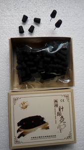 Wholesale moxibustion: Smokeless Moxa Roll