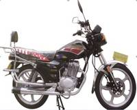 Sell 150CC Street Motorcycle