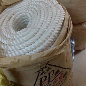 Wholesale dyneema rope: PP Rope/Polypropylene Rope