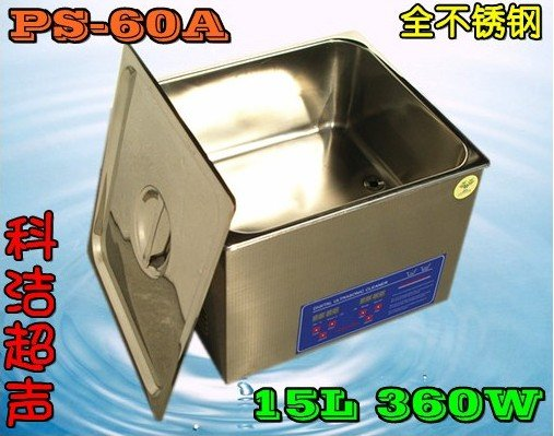 Ultrasonic Cleaner PS-60A