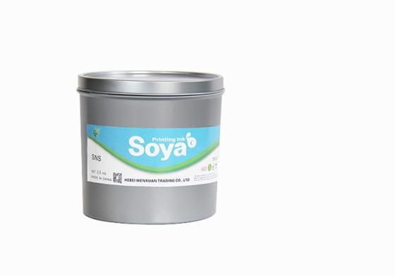 Sell China Factory High Gloss Offset Ink