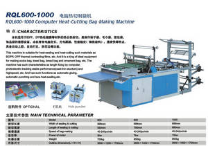 Wholesale computer bag: RQL600-1000 Computer Heat-Cutting Bag-Making Machine