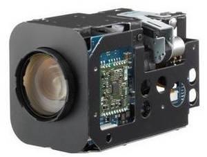 Wholesale cctv camera module: SONY FCB-EX490EP CCTV Zoom Colour Camera Module